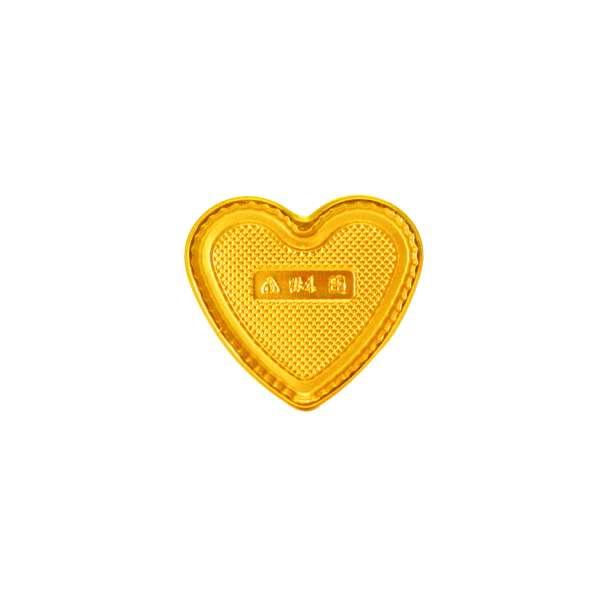 PVCG009 Gold PVC Plate